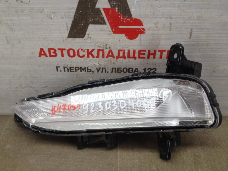 Фонарь - указатель поворота Kia Optima (2015-2020) 2018 левый