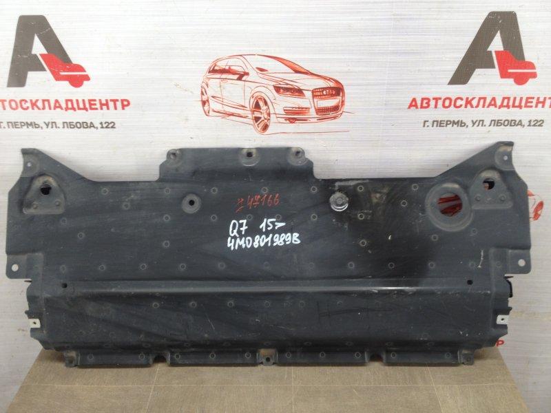 Защита картера двс (моторного отсека) Audi Q7 (2015-Н.в.)