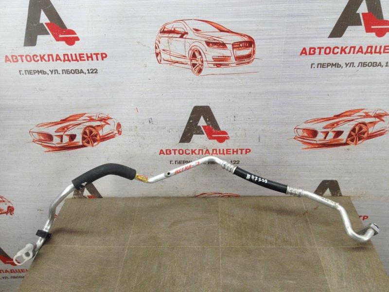 Трубка кондиционера Opel Astra - J (2009-2015)