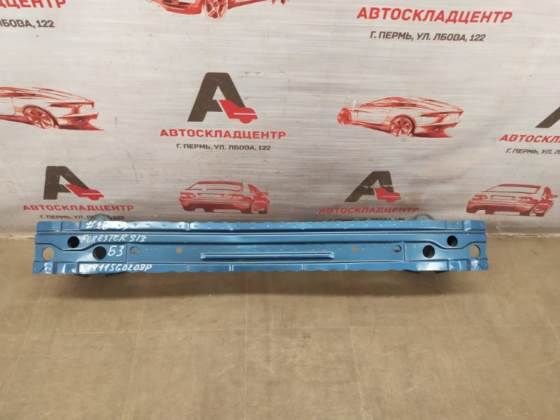 Усилитель бампера заднего Subaru Forester (S13) 2012-2019
