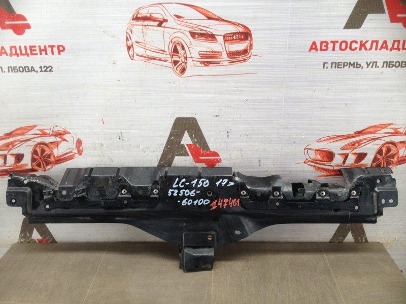 Кронштейн бампера переднего центральный Toyota Land Cruiser Prado 150 (2009-Н.в.) 2017