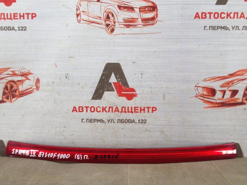 Отражатель (катафот) задний Kia Sportage (2016-Н.в.)