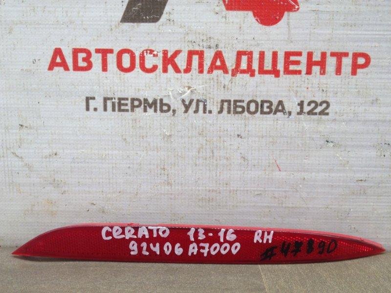 Отражатель (катафот) задний Kia Cerato (2013-Н.в.) 2013 правый