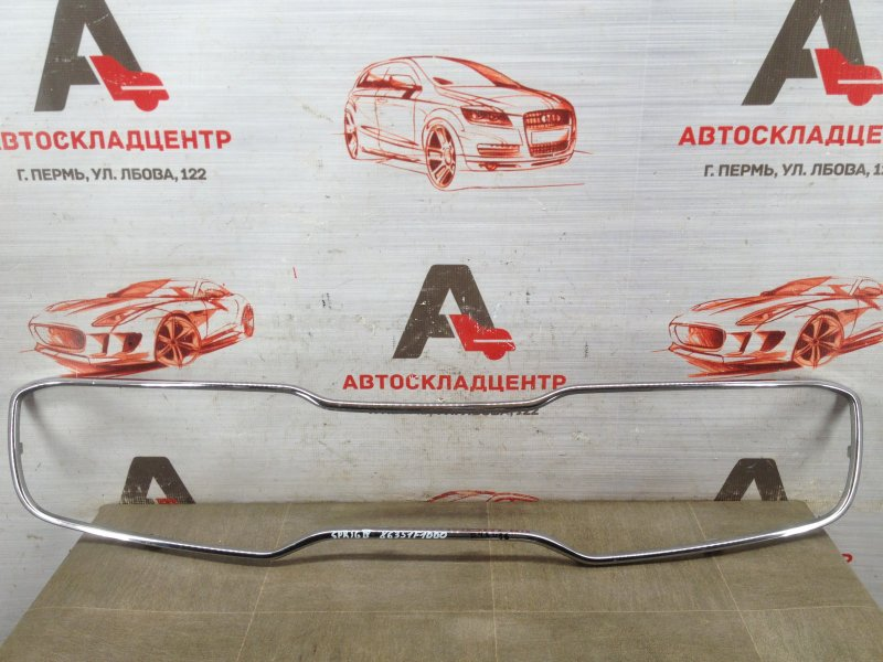 Решетка радиатора - молдинг Kia Sportage (2016-Н.в.) 2016