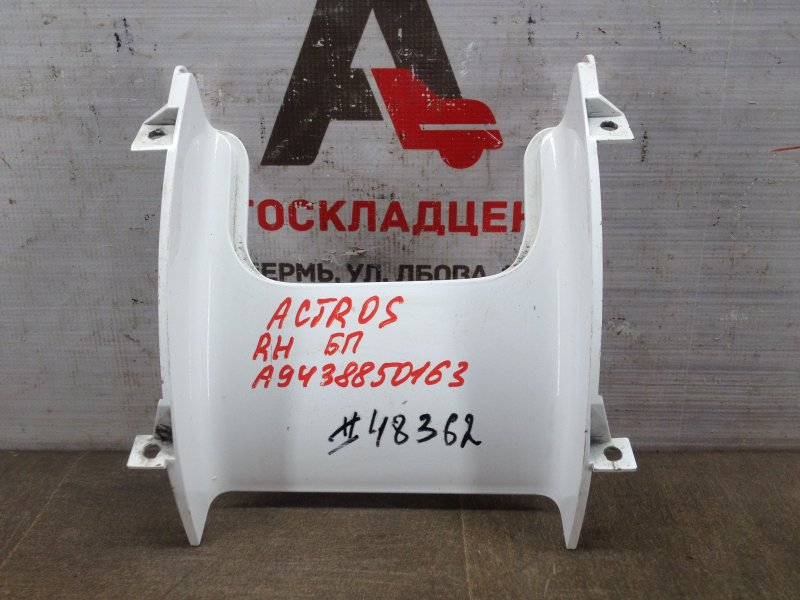 Накладка бампера переднего Mercedes Truck (Грузовые И Коммерческие) Actros правая