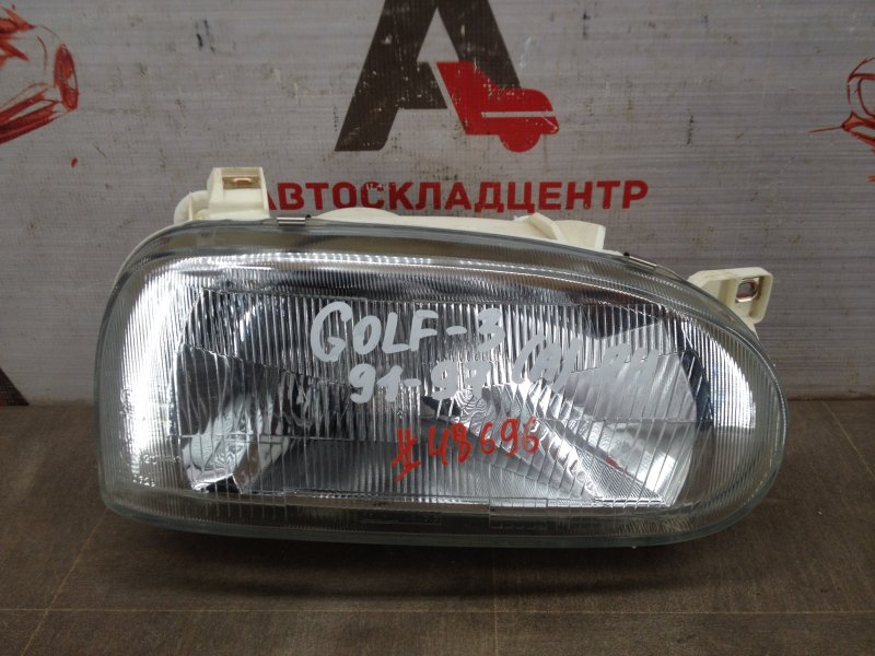 Фара правая Volkswagen Golf (Mk3) 1991-1999