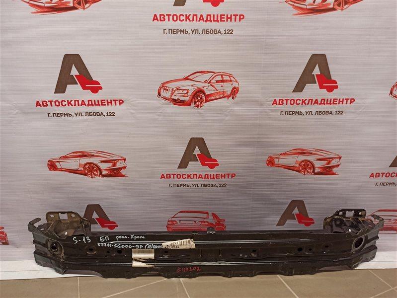 Усилитель бампера переднего Subaru Forester (S13) 2012-2019