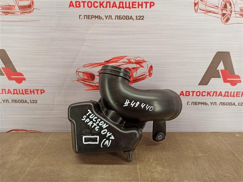 Воздуховод - воздушный ресивер (резонатор) Kia Sportage (2004-2010)
