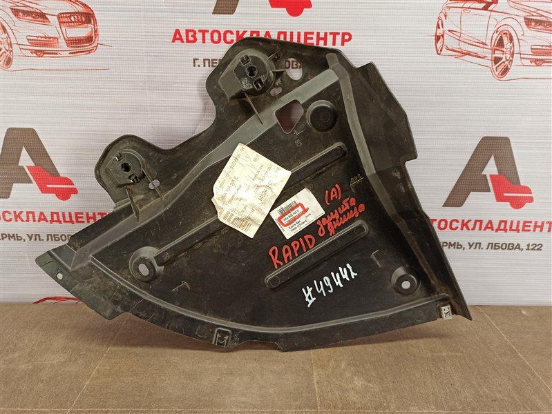 Защита днища кузова Skoda Rapid (2012-2020) задняя