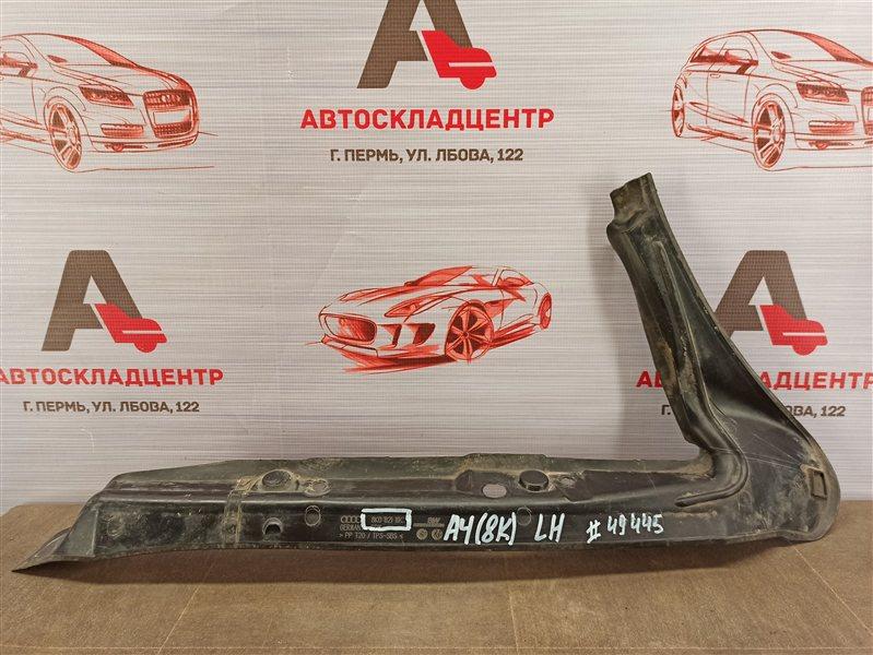Пыльник (уплотнитель) крыла внутренний Audi A4 (B8) 2008-2015 левый