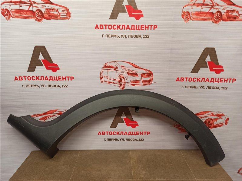 Накладка ( расширитель ) арки крыла - сзади слева Renault Sandero (2009-2014)