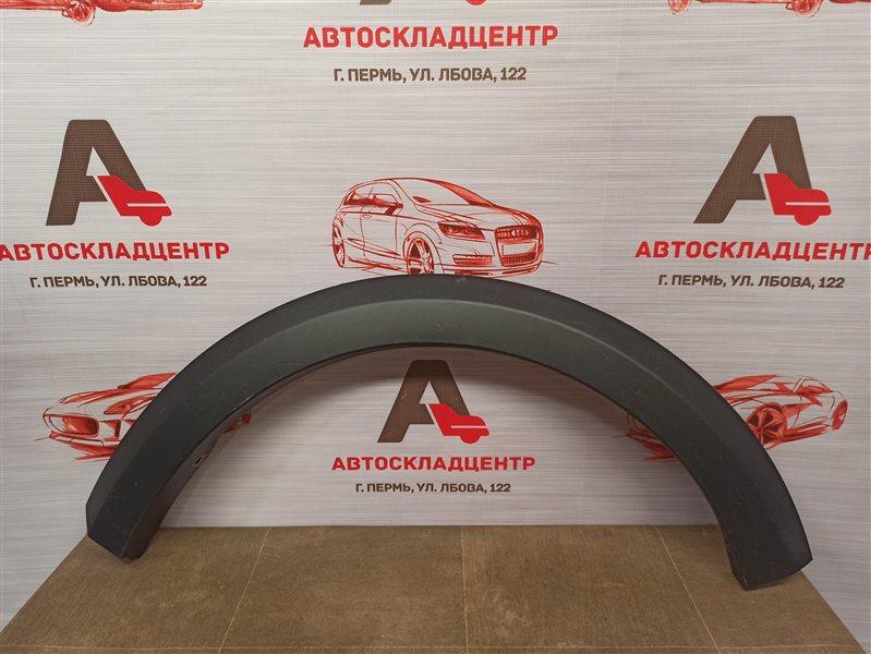 Накладка ( расширитель ) арки крыла - перед справа Renault Sandero (2009-2014)