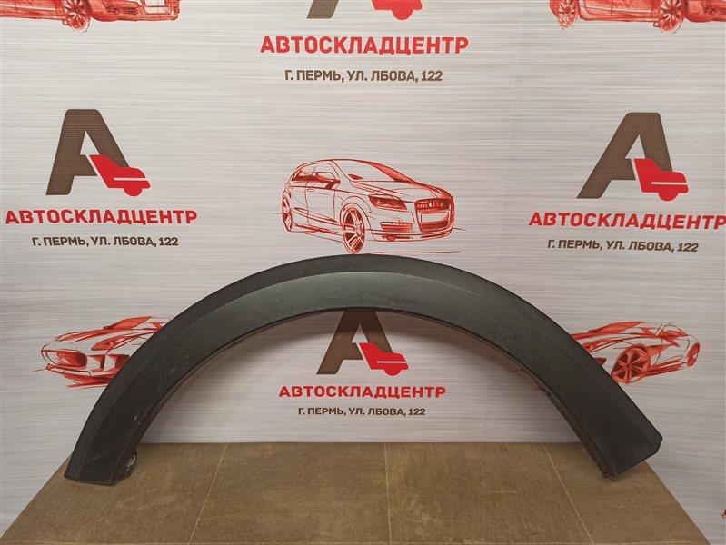 Накладка ( расширитель ) арки крыла - перед слева Renault Logan (2014-Н.в.)