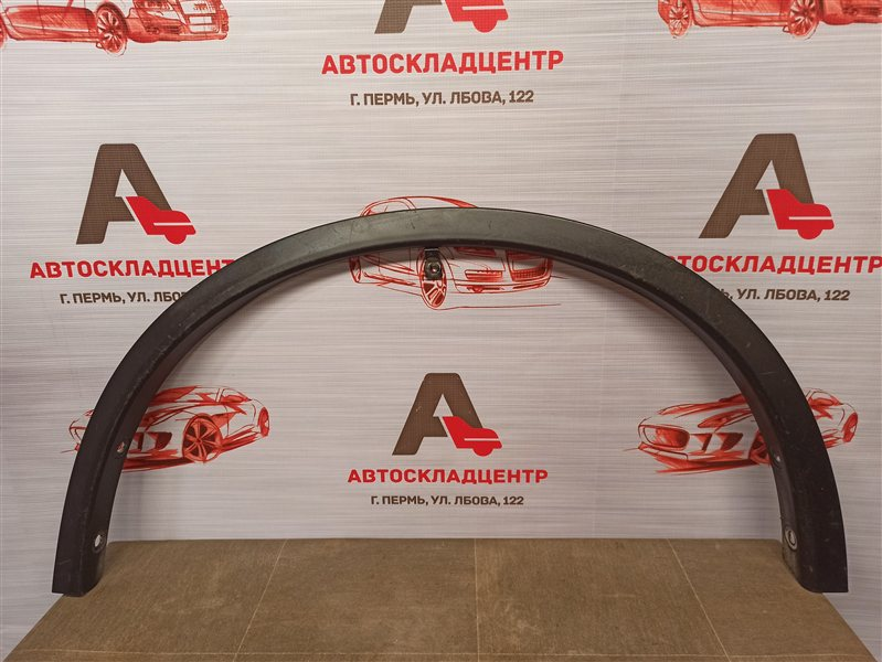 Накладка ( расширитель ) арки крыла - перед слева Nissan X-Trail (2014-Н.в.)