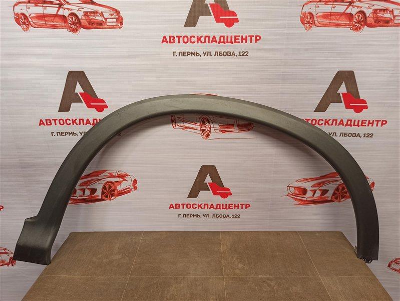Накладка ( расширитель ) арки крыла - перед справа Honda Cr-V 4 (2012-2017)