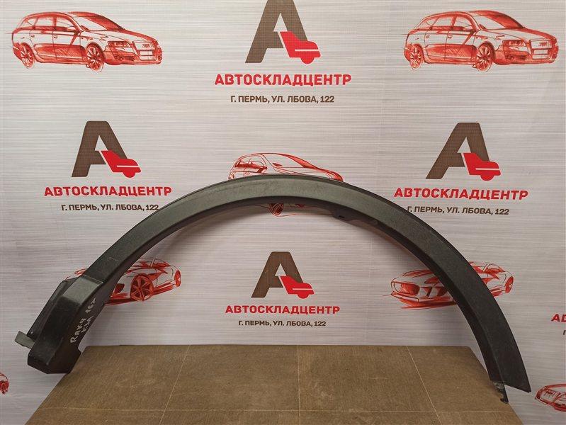 Накладка ( расширитель ) арки крыла - сзади слева Toyota Rav-4 (Xa40) 2012-2019 2015