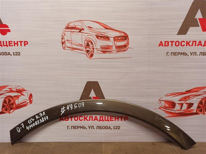 Накладка ( расширитель ) арки крыла - сзади слева Audi Q7 (2015-Н.в.)
