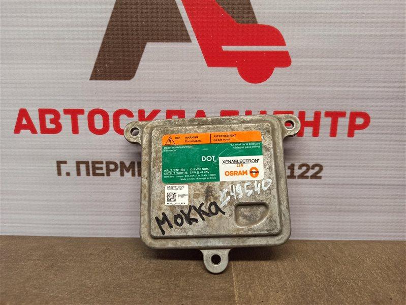 Фара - блок розжига газоразрядной лампы (ксенона) Opel Mokka (2012-2015)