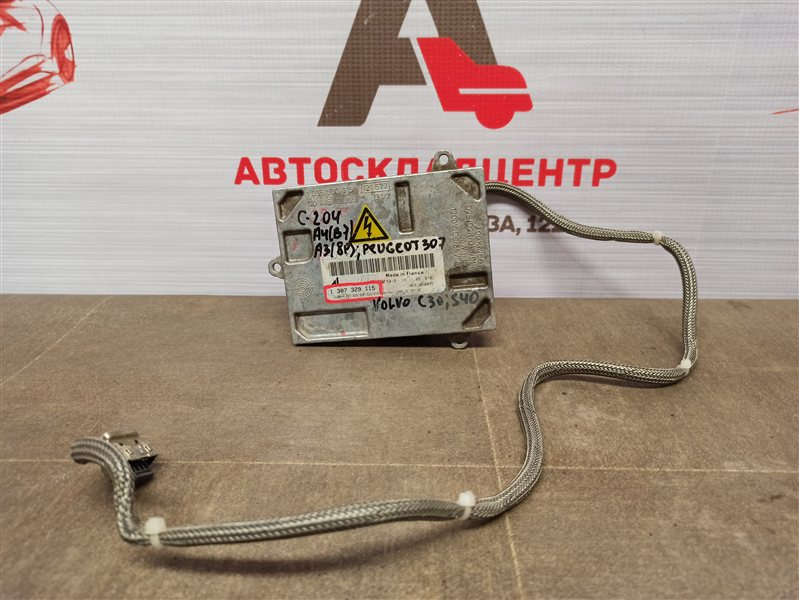 Фара - блок розжига газоразрядной лампы (ксенона) Audi A3 (2003-2013)