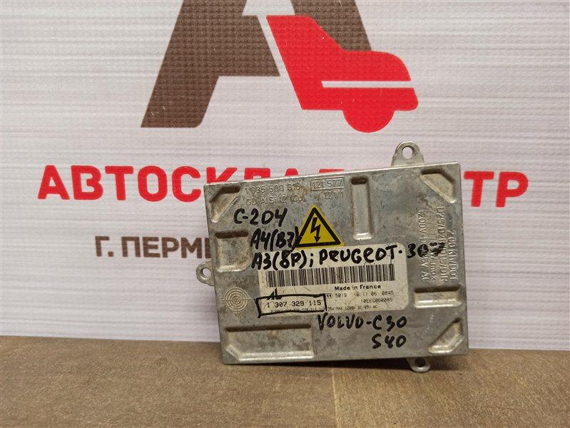 Фара - блок розжига газоразрядной лампы (ксенона) Volvo C30 (2006-2013)