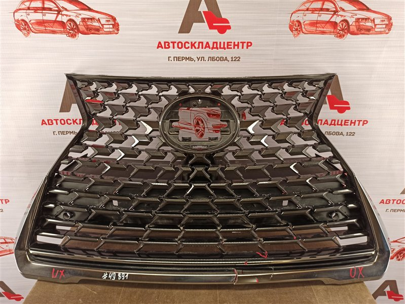 Решетка радиатора Lexus Ux -Series 2018-Н.в.