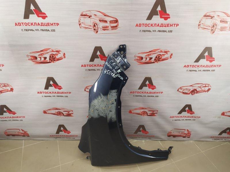 Крыло переднее правое Honda Cr-V 4 (2012-2017)