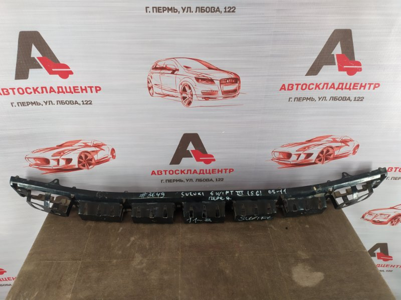 Абсорбер (наполнитель) бампера переднего Suzuki Swift (2004-2010)