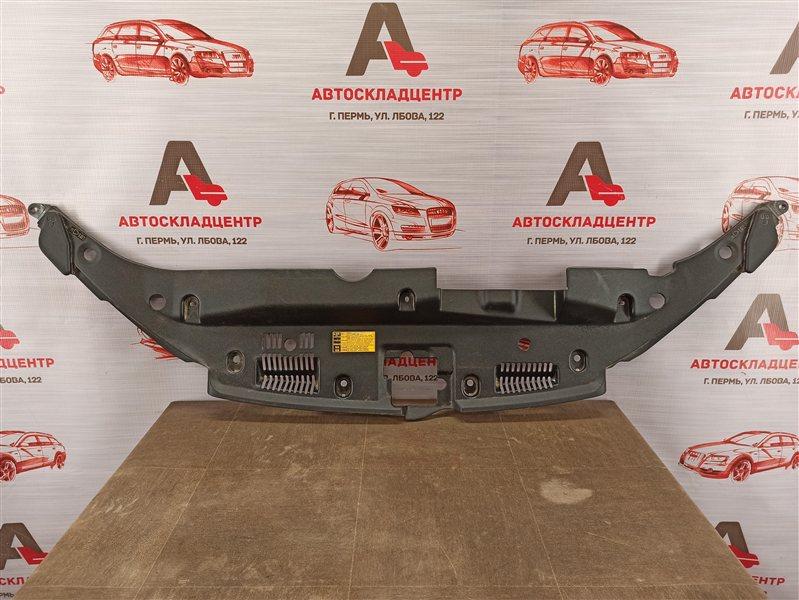 Пыльник бампера переднего верхний Toyota Highlander (Xu50) 2013-Н.в.
