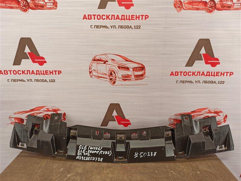 Пыльник бампера переднего нижний Mercedes Gle Coupe (W292) 2014-Н.в.