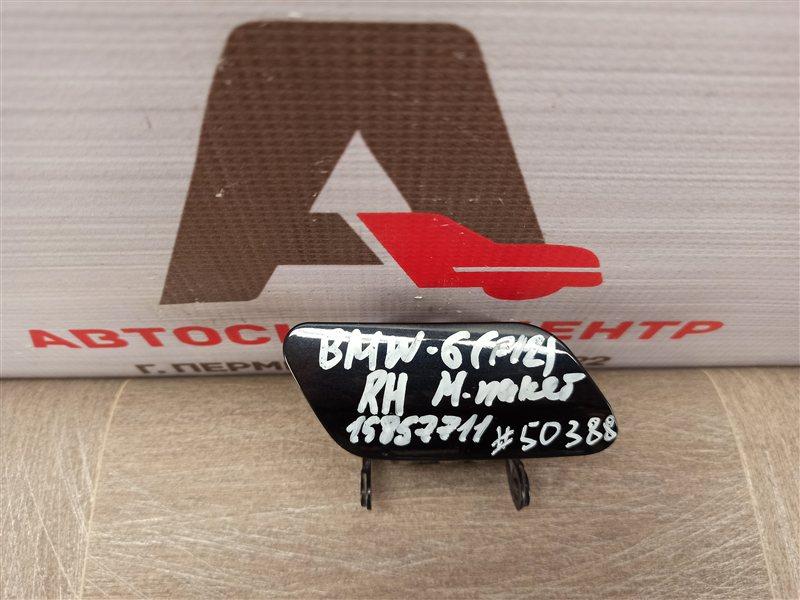 Крышка форсунки омывателя фары Bmw 6-Series (F06/12/13) 2011-2018 правая