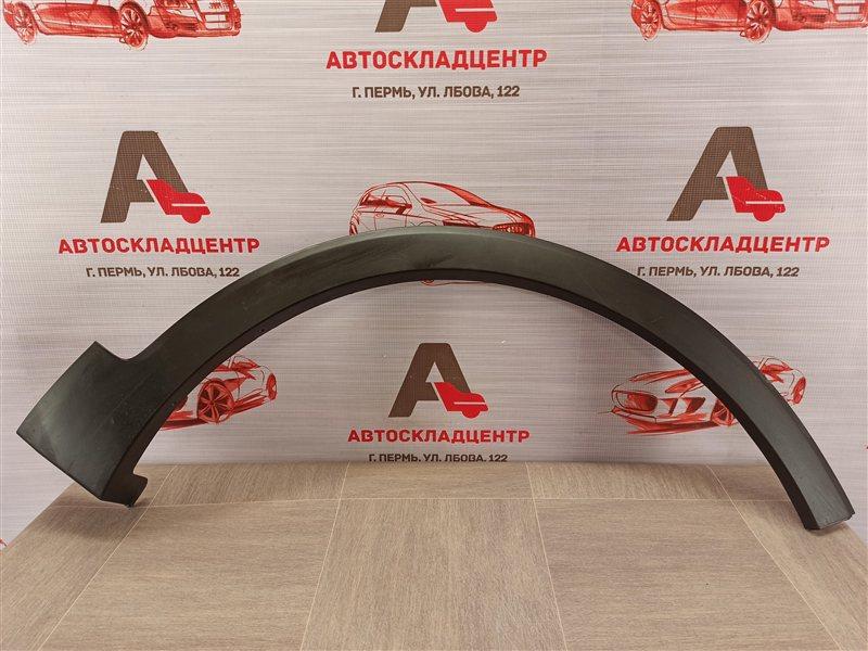 Накладка ( расширитель ) арки крыла - перед справа Kia Sorento Prime (2014-Н.в.)