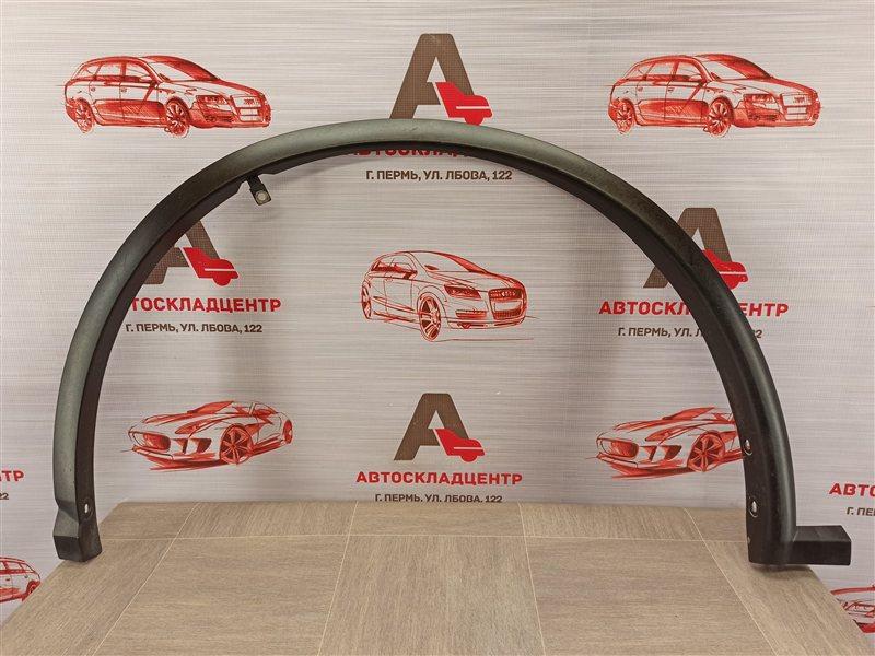 Накладка ( расширитель ) арки крыла - перед слева Nissan Murano (2016-Н.в.)