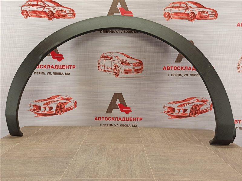 Накладка ( расширитель ) арки крыла - сзади справа Peugeot 3008 (2016-Н.в.)