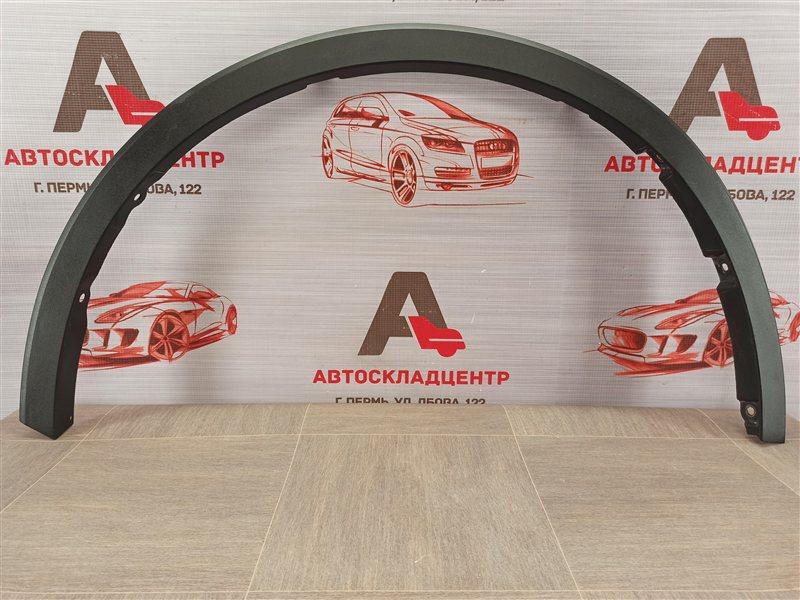 Накладка ( расширитель ) арки крыла - перед справа Toyota C-Hr (2016-Н.в.)