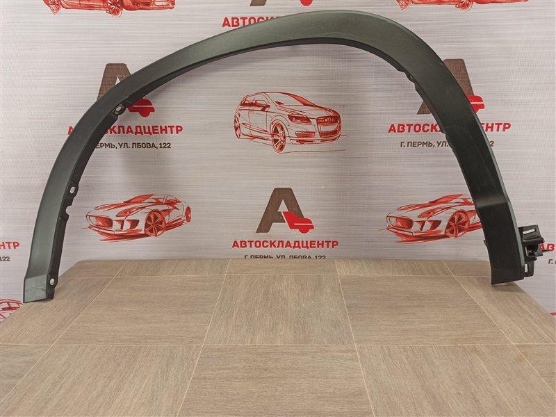 Накладка ( расширитель ) арки крыла - перед слева Toyota Highlander (Xu50) 2013-Н.в.