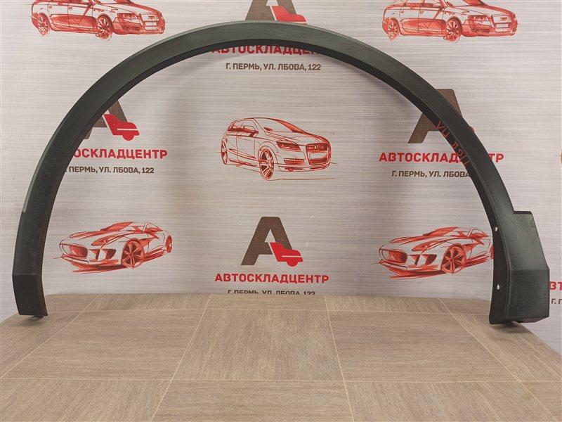 Накладка ( расширитель ) арки крыла - перед слева Volkswagen Tiguan (2017-Н.в.)
