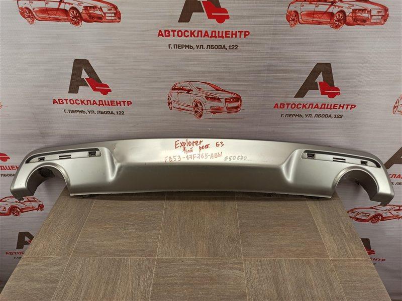 Спойлер (накладка) бампера заднего Ford Explorer 2010 - Н.в.