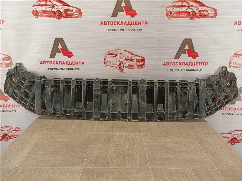 Пыльник бампера переднего нижний Toyota Rav-4 (Xa40) 2012-2019 2012