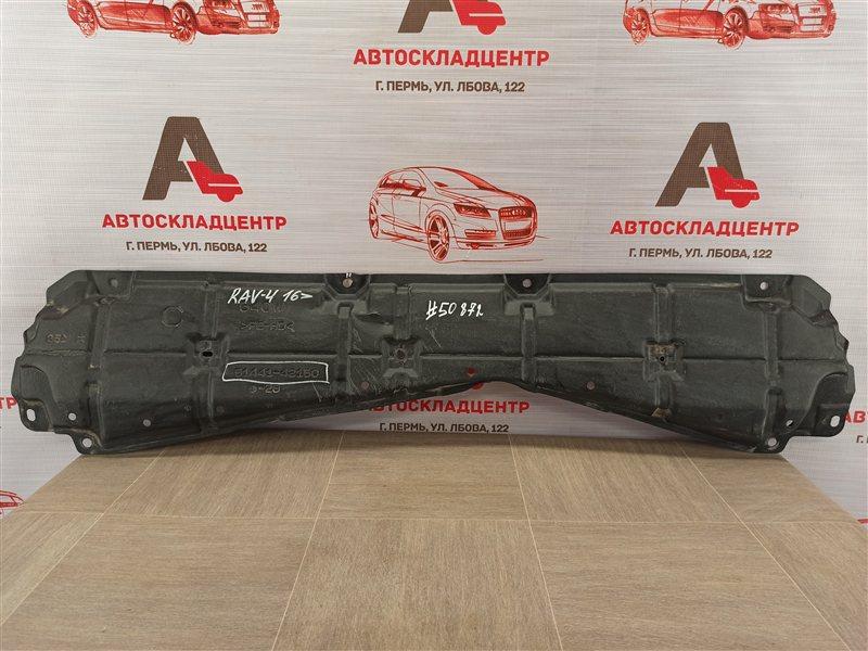Защита моторного отсека - пыльник двс Toyota Rav-4 (Xa40) 2012-2019