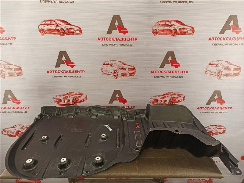 Защита днища кузова Toyota Camry (Xv70) 2017-Н.в. задняя