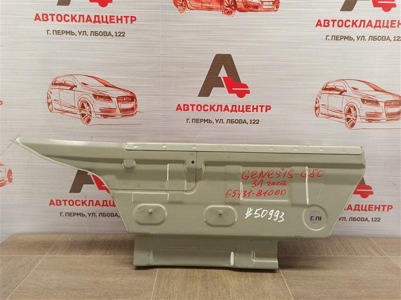Кузов - панель пола багажника Genesis G80 (2017-Н.в.) левый