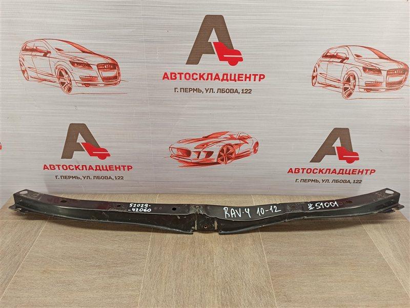 Кронштейн бампера переднего центральный Toyota Rav-4 (Xa30) 2005-2013 2010
