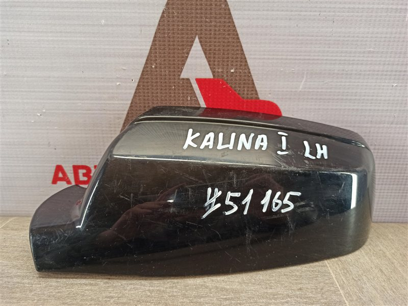Зеркало левое - крышка Lada Granta