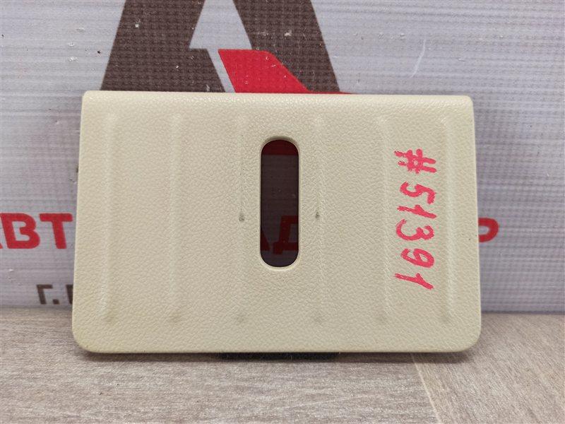 Накладка порога кузова - проем двери багажника Infiniti Fx-Series / Qx70 (S51) 2008-2019