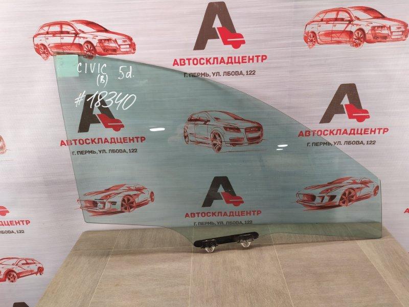 Стекло двери передней правой Honda Civic 5D Хетчбек (2005-2012)