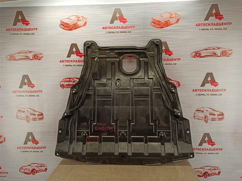 Защита моторного отсека - пыльник двс Nissan Qashqai (2013-Н.в.)