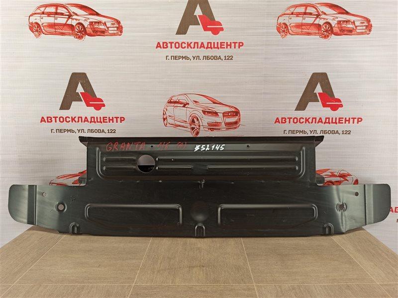Кузов - панель задка Lada Granta