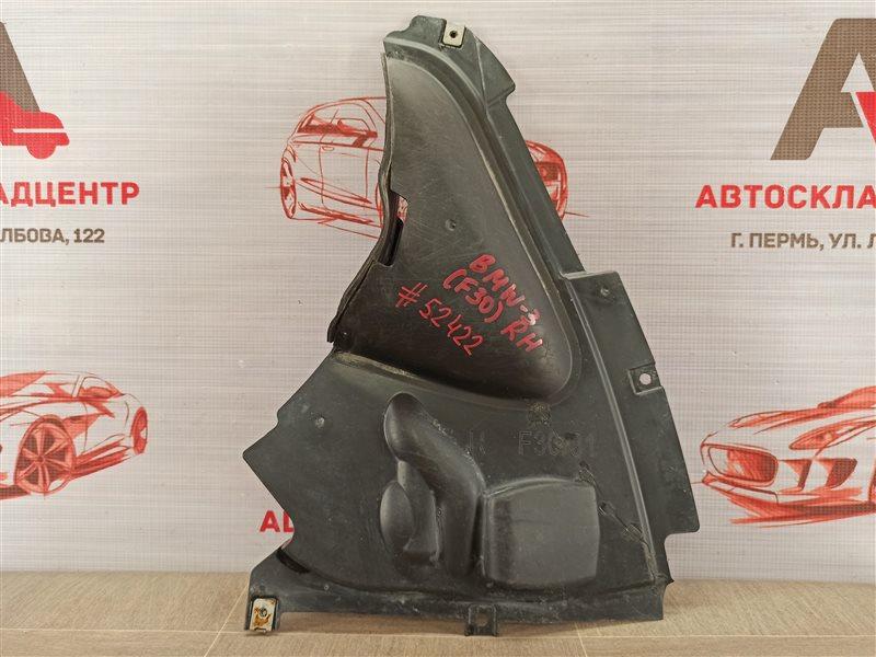 Пыльник бампера переднего нижний Bmw 3-Series (F30/31) 2011-2019 правый