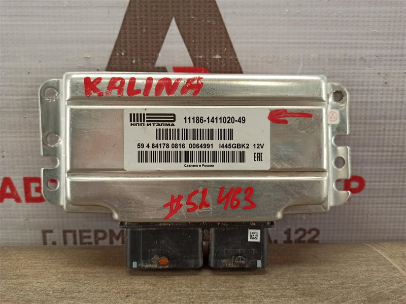 Блок управления двигателем (эбу) Lada Granta