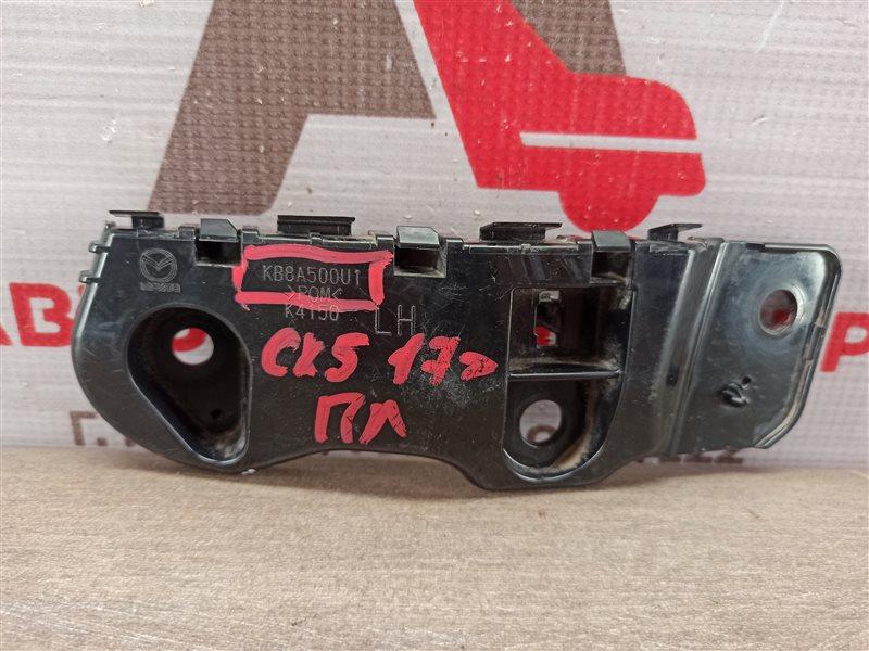 Кронштейн бампера переднего боковой Mazda Cx-5 (2017-Н.в.) левый